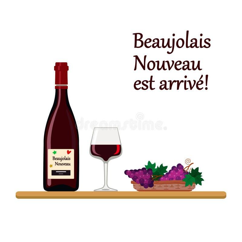 博若莱红葡萄酒与玻璃和葡萄的Nouveau酒 向量例证