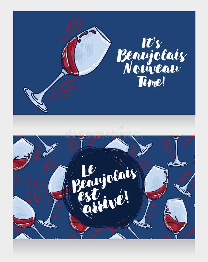 博若莱红葡萄酒的Nouveau两张海报到达 向量例证