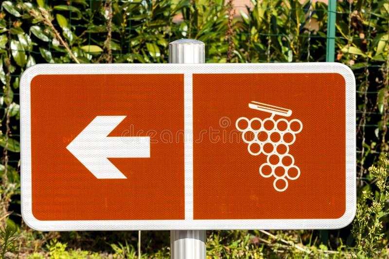博若莱红葡萄酒,罗讷Alpes,法国 库存照片