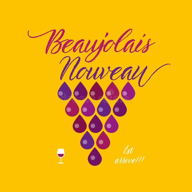 博若莱红葡萄酒nouveau概念摘要传染媒介海报 藤想法不适 皇族释放例证