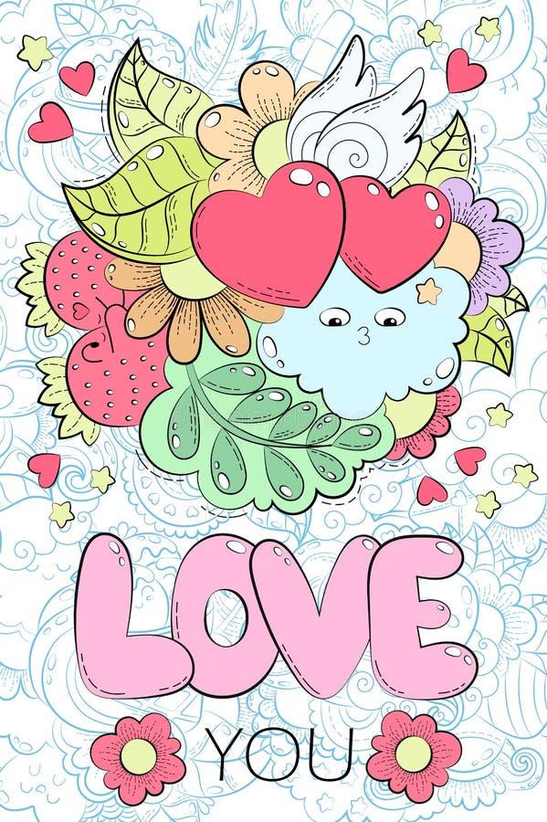 贺卡为情人节,生日,保存日期邀请 动画片乱画例证 拉丁文,亲吻和拥抱 皇族释放例证