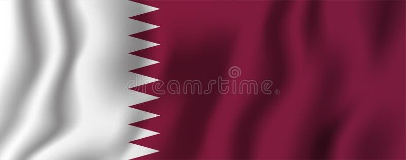 卡塔尔现实挥动的旗子传染媒介例证 全国国家背景标志 背景日减速火箭grunge的独立 皇族释放例证