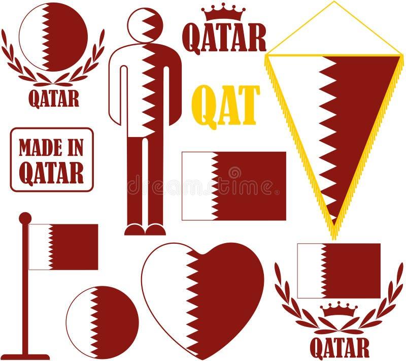 卡塔尔 皇族释放例证