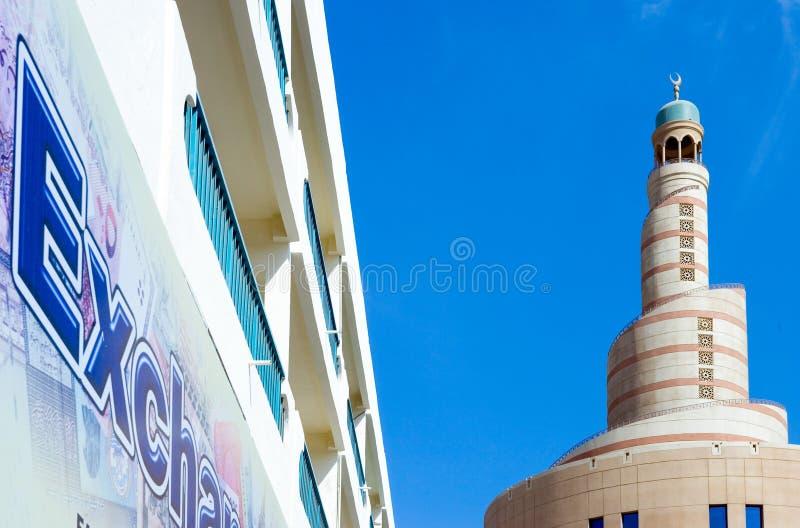 卡塔尔 免版税库存照片