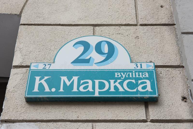 卡尔・马克思街在白俄罗斯 库存图片