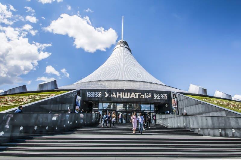 卡扎克斯坦 阿斯塔纳 购物中心`可汗Shatyr ` 免版税库存照片