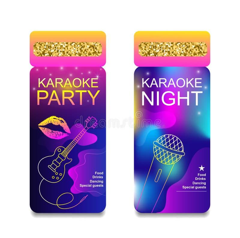 卡拉OK演唱党夜邀请飞行物模板 夜总会的概念 给明亮的卡拉OK演唱酒吧做广告,党,迪斯科酒吧 活musi 向量例证