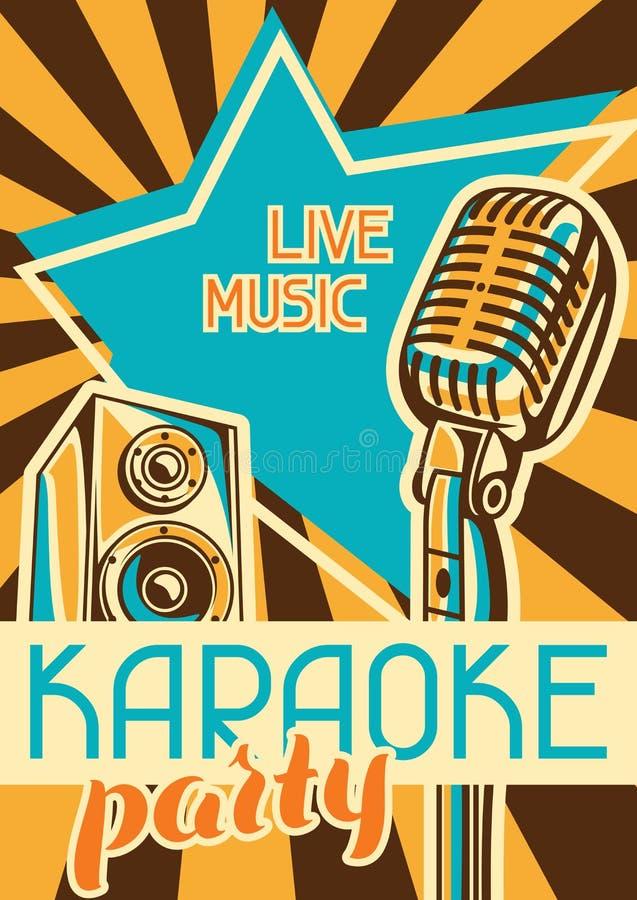 卡拉OK演唱党海报 音乐事件横幅 与话筒的在减速火箭的样式的例证和声学 向量例证