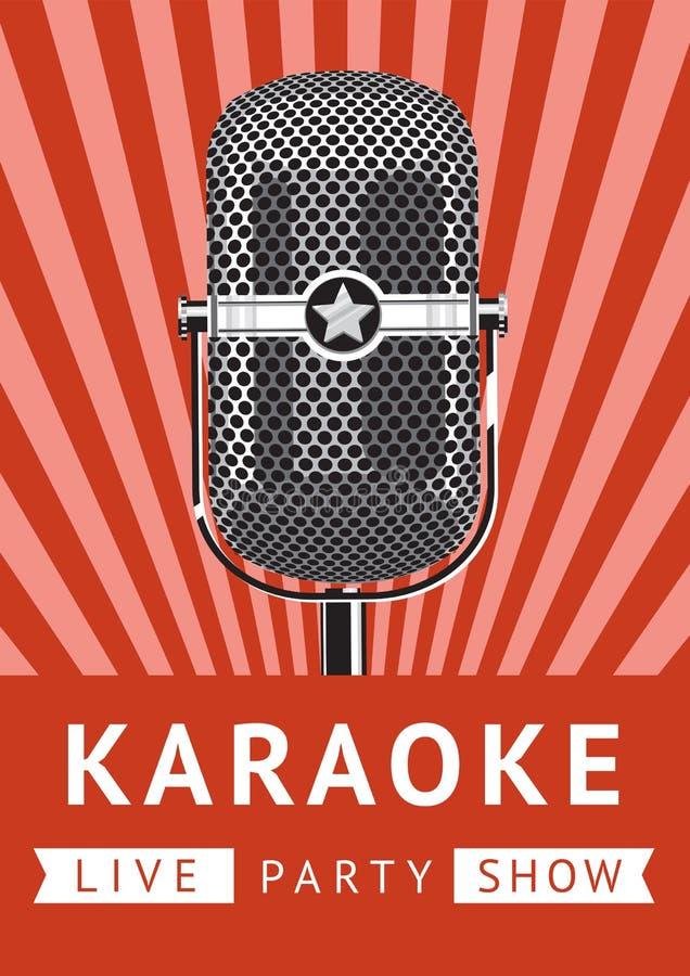 卡拉OK演唱党海报 向量例证