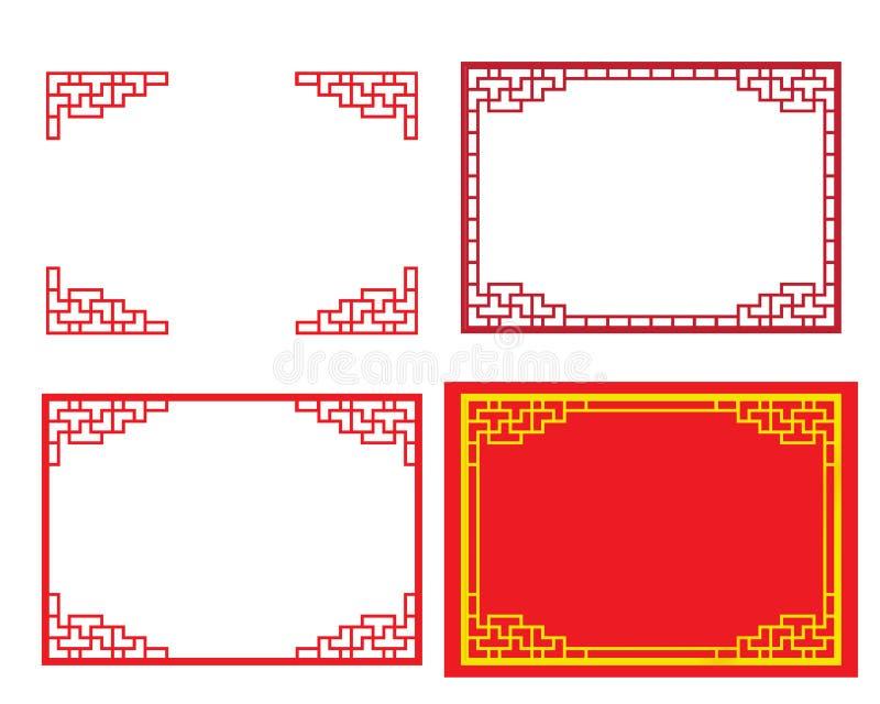 卡片和画框的中国装饰品 皇族释放例证