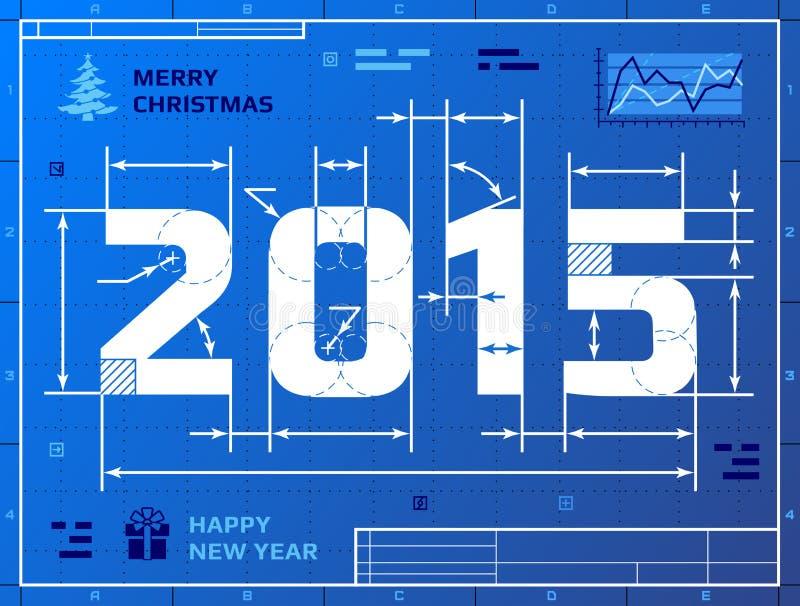 卡片象图纸图画的新年2015 库存例证