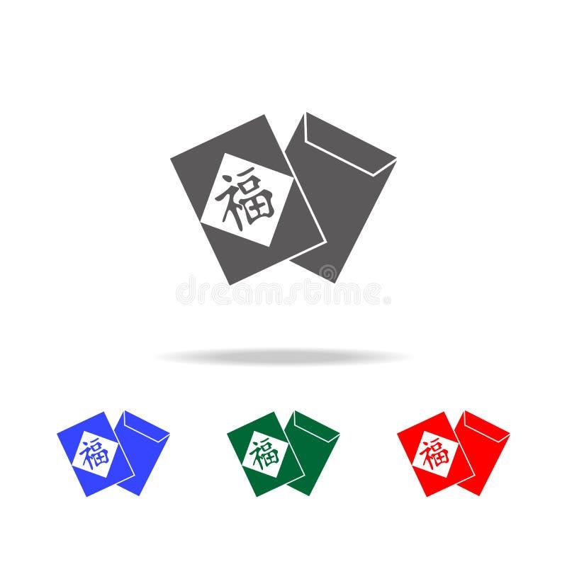 卡片象 中国文化多色的象的元素 优质质量图形设计象 网站的简单的象,网des 向量例证