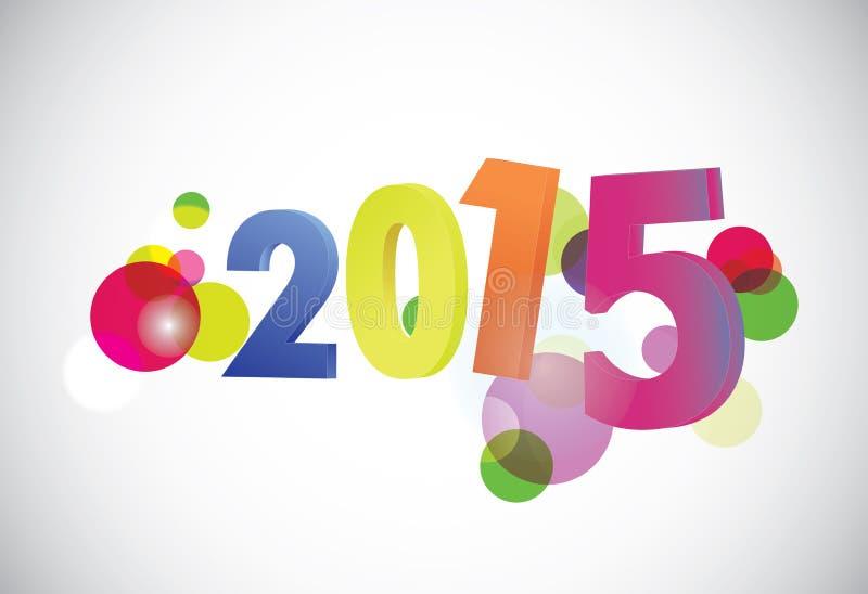 2015卡片 库存例证