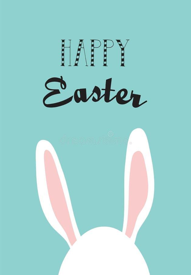 贺卡用行家复活节兔子 库存例证