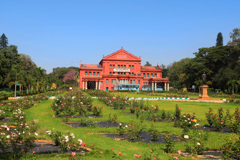 卡纳塔克邦状态中央图书馆 图库摄影