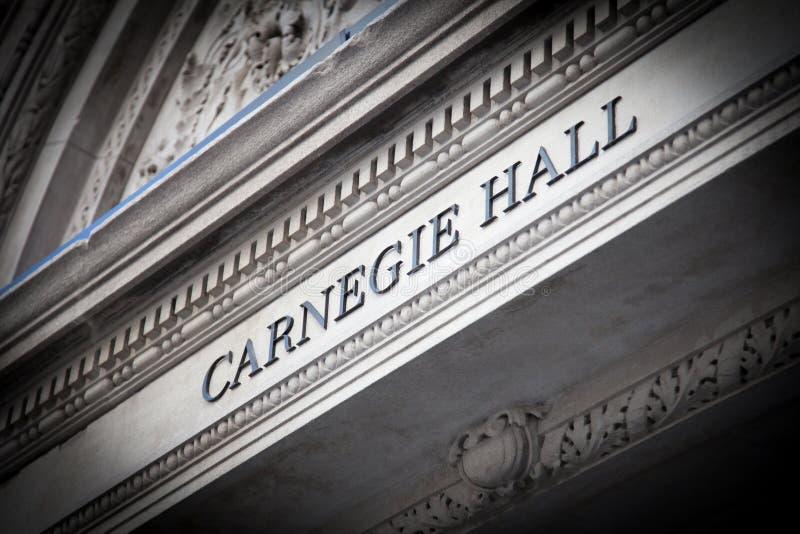 卡耐基音乐厅纽约 免版税库存图片