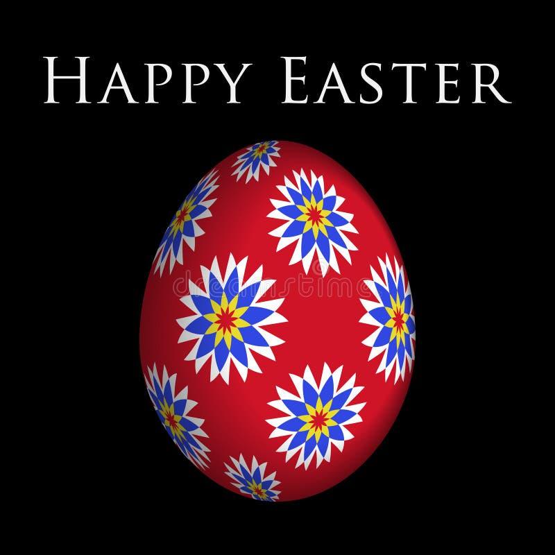 贺卡,在复活节彩蛋的色的花 库存例证