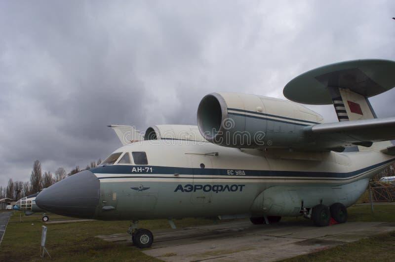 卤莽苏联的航空器 免版税库存图片