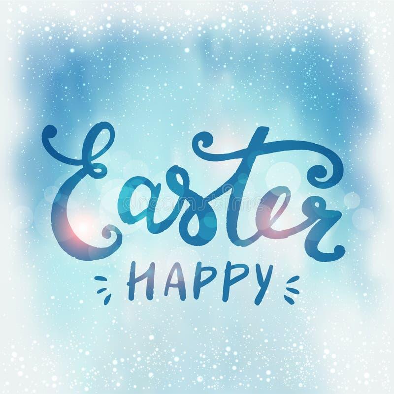 印刷在假日背景的复活节快乐和鸡蛋与光和星 向量例证