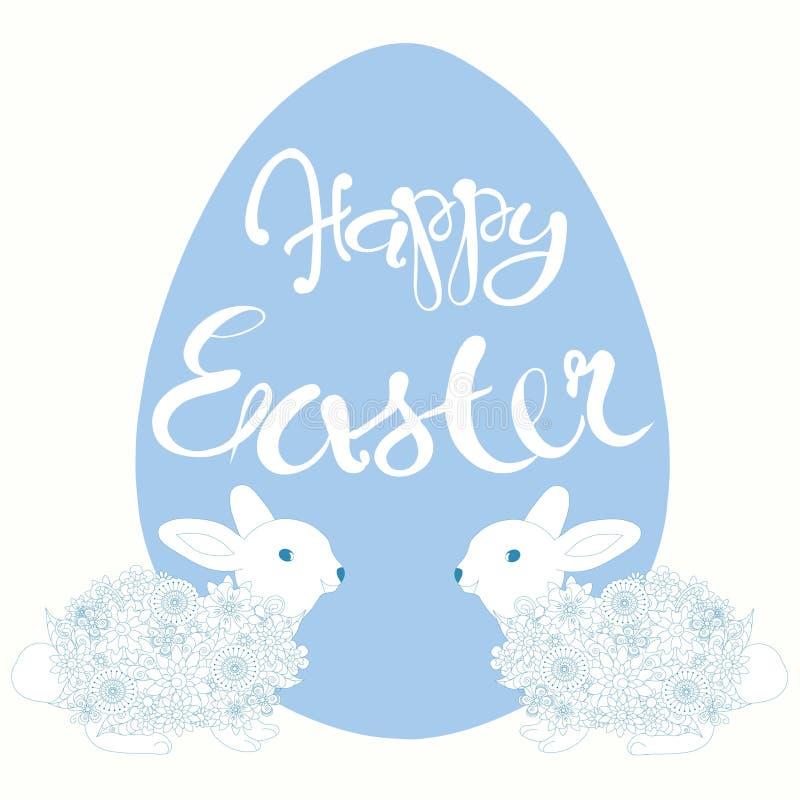 印刷术横幅愉快的东部,蓝色鸡蛋和复活节兔子在白色 库存例证