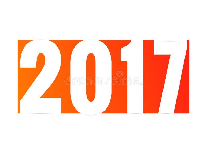 印刷术2017年与发光的红色 免版税库存照片