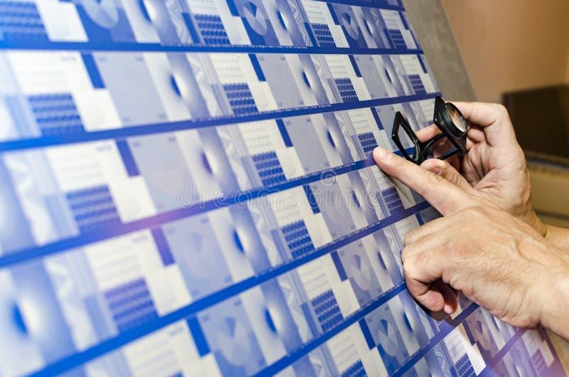 印刷设备-板材定标控制 免版税库存图片