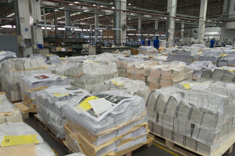 印刷设备 免版税库存图片
