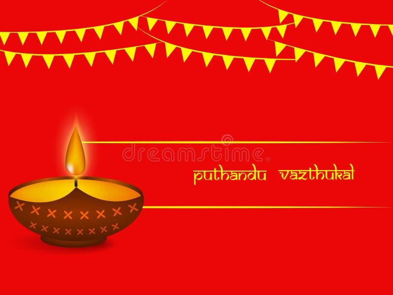 印地安状态泰米尔纳德邦新年背景的例证 库存例证