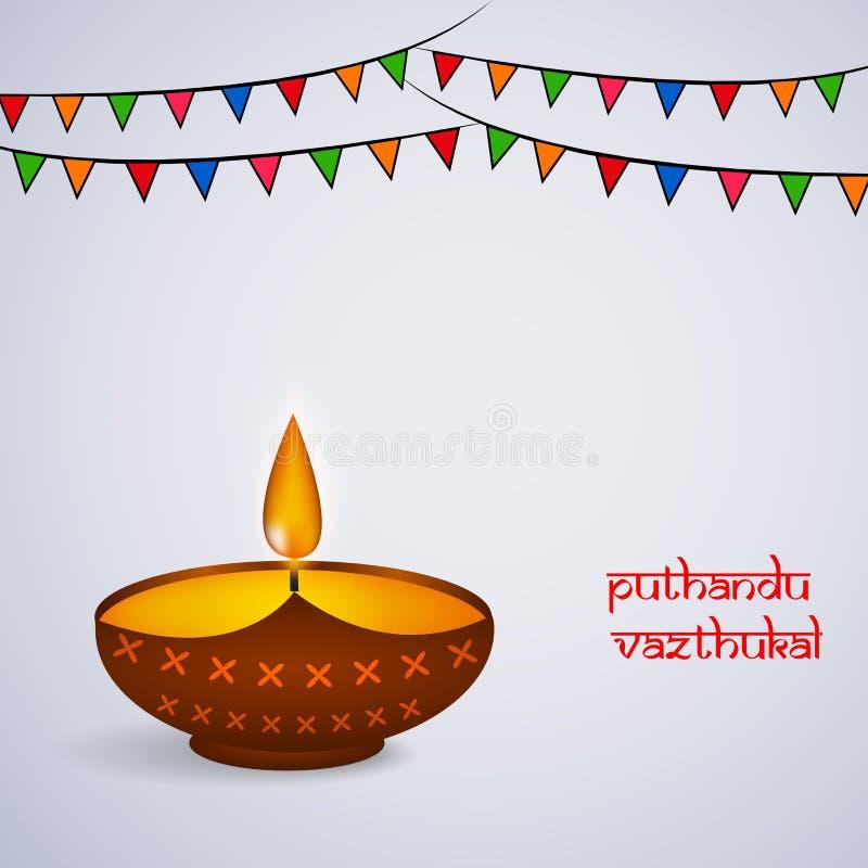 印地安状态泰米尔纳德邦新年背景的例证 向量例证