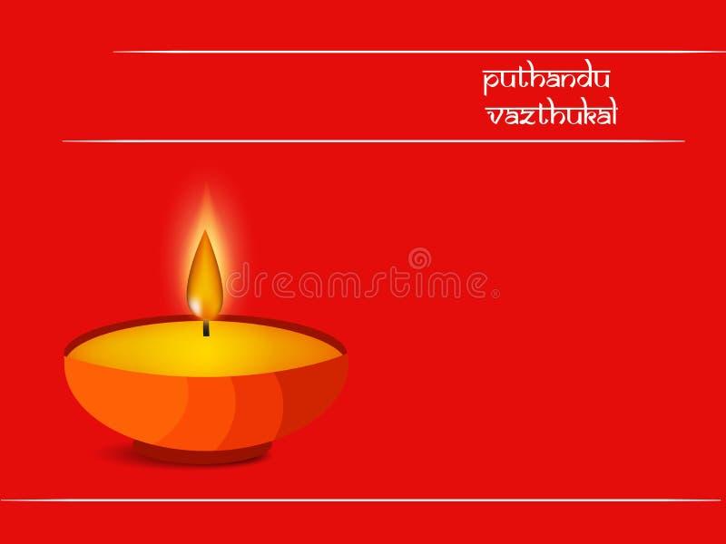 印地安状态泰米尔纳德邦新年背景的例证 皇族释放例证
