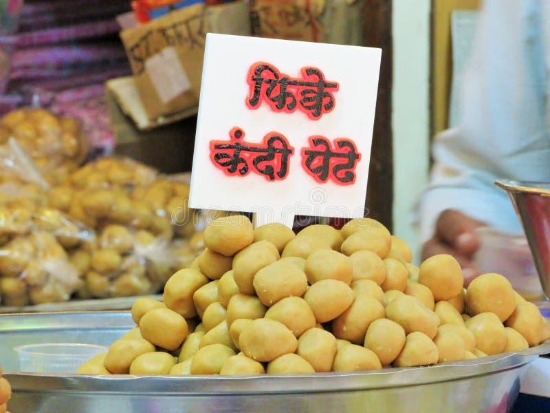 印地安甜点 免版税库存照片