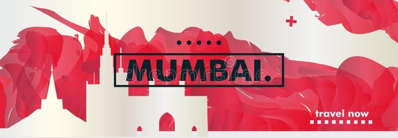 印度孟买地平线城市梯度传染媒介横幅 库存例证