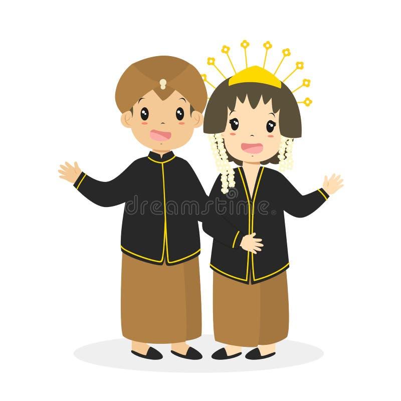 印度尼西亚爪哇传统婚礼礼服传染媒介 皇族释放例证