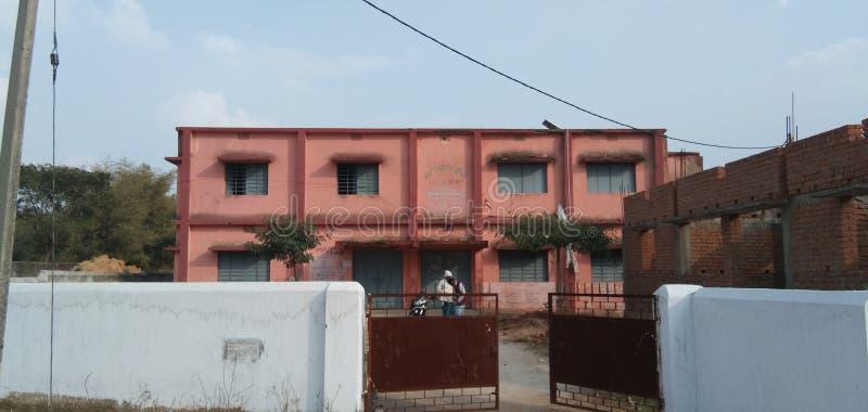 印度巴里约戈文德布尔丹巴德区Panchayat Bhavan 库存照片
