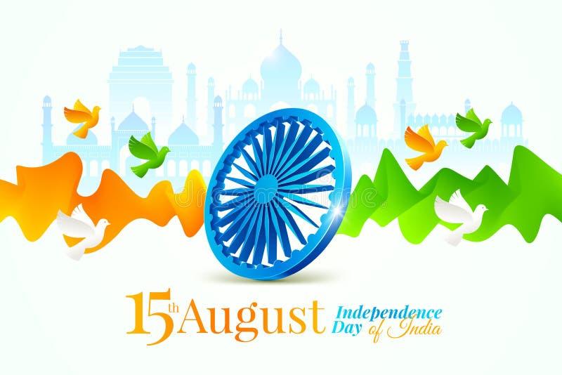 印度独立日例证 Ashoka轮子、流体波浪和鸠在印地安国旗的颜色 向量例证