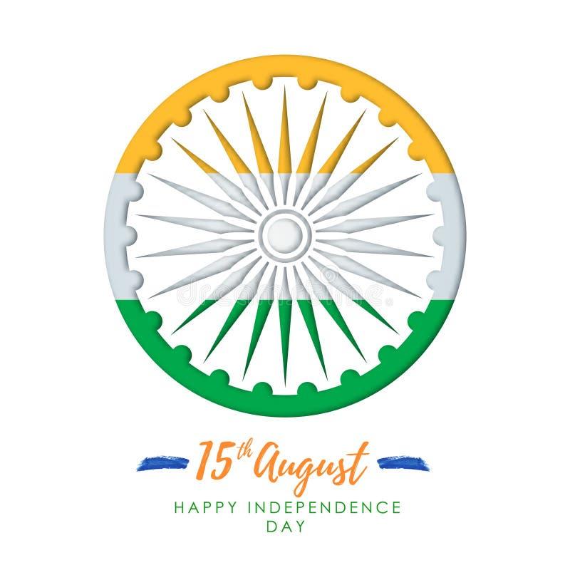 印度独立日的传染媒介例证 r 库存例证