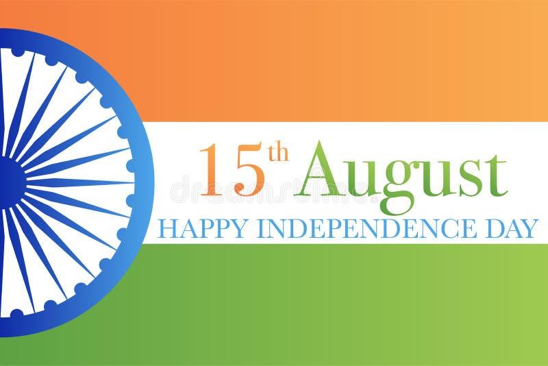 印度独立日第15威严的传染媒介 皇族释放例证