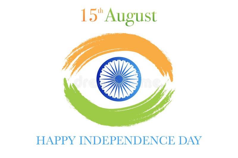 印度独立日第15威严的传染媒介 库存例证