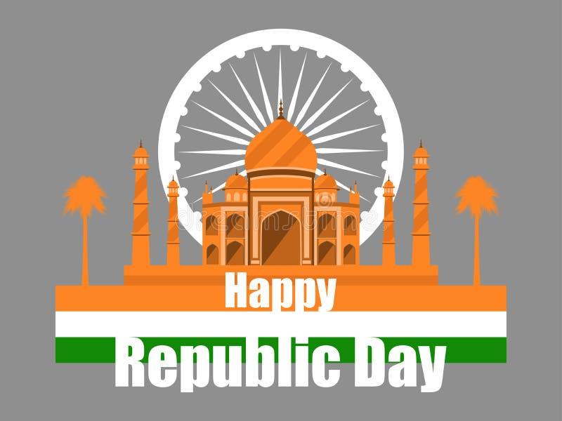 印度的共和国天 有旗子和棕榈树的泰姬陵 向量 皇族释放例证