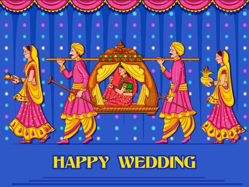 印度的婚礼的印度妇女新娘 库存例证