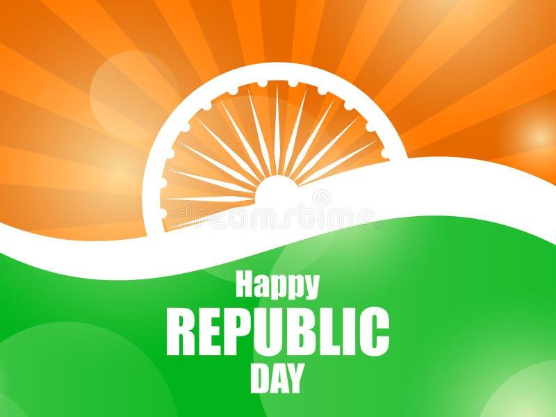 印度的愉快的共和国天 E r 在背景的光 向量 向量例证