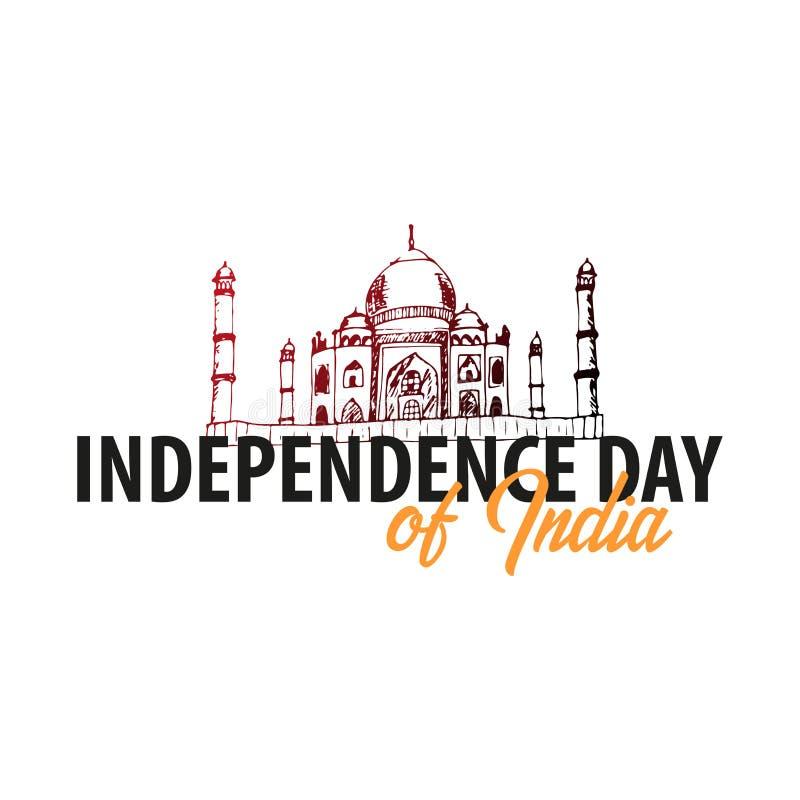 印度的独立日 第15个威严的传染媒介例证 库存例证