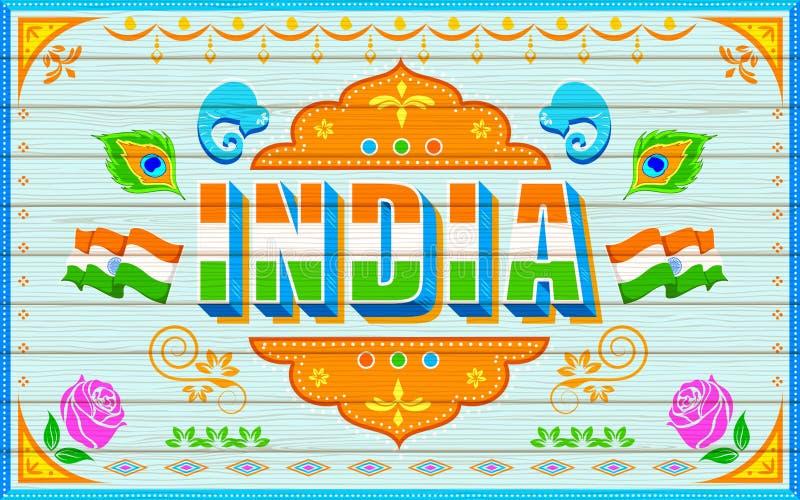 印度背景 皇族释放例证