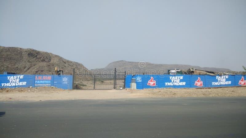印度艾哈迈达巴德城外的巨山,像垃圾堆 免版税库存图片