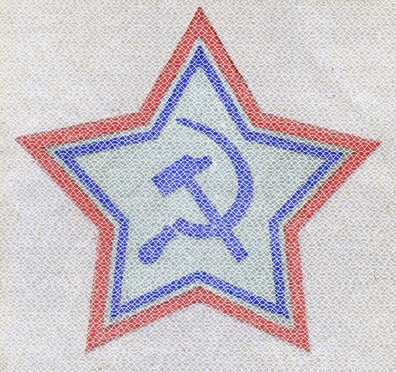 水印苏联军队象征星提供背景 库存图片