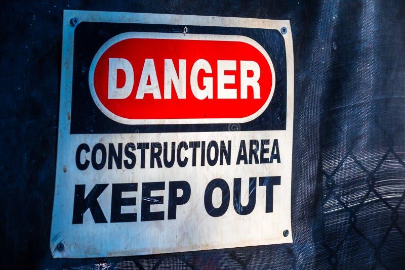 危险建筑地区保持  库存图片