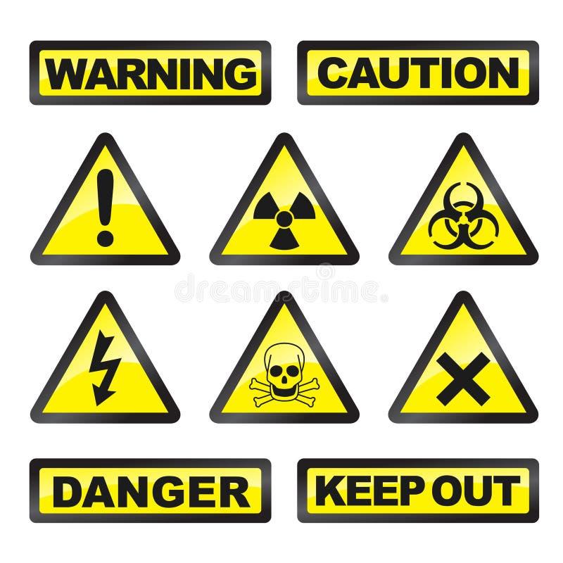 危险警告 向量例证