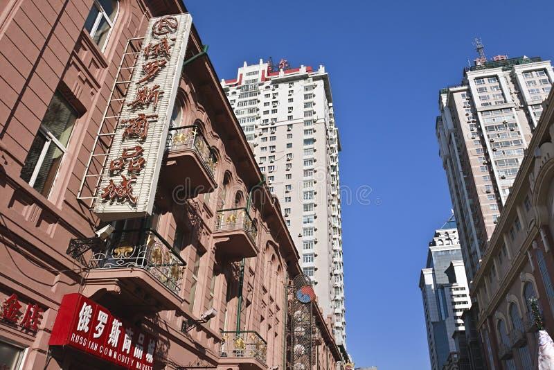 历史大厦在哈尔滨市中心,中国 库存照片