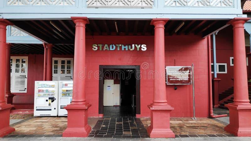 历史结构在马六甲的心脏位于的Stadthuys 图库摄影