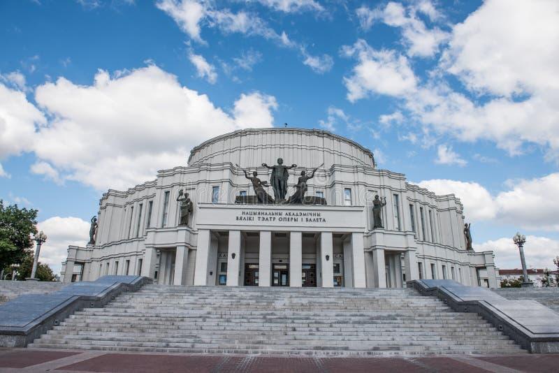 历史芭蕾和歌剧大厦 免版税库存照片